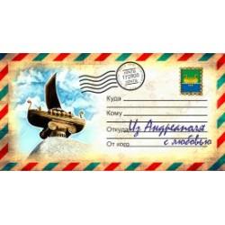 """Тарелка 100 """"Великие Луки _02"""""""