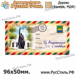"""Тарелка 100 """"Великие Луки _03"""""""