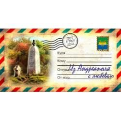 """Тарелка 100 """"Великие Луки _04"""""""