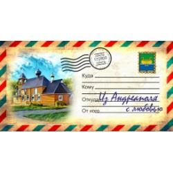 """Тарелка 100 """"Великие Луки _05"""""""