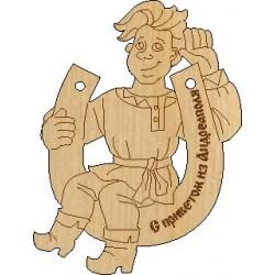 """Тарелка 100 """"Карачев _03"""""""