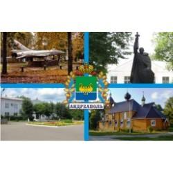 """Тарелка 100 """"Марьино _01"""""""