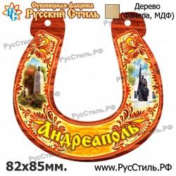"""Тарелка 100 """"Марьино _03"""""""