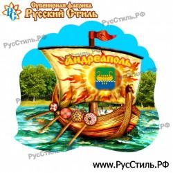 "Тарелка 100 ""Серпухов _01"""