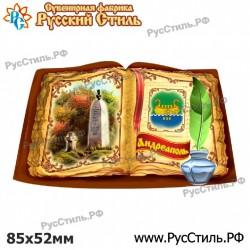 "Тарелка 100 ""Серпухов _02"""