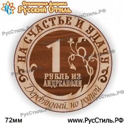 "Тарелка 100 ""Серпухов _03"""