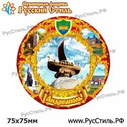 """Тарелка 125 """"Великие Луки _05"""""""