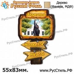 """Тарелка 125 """"Карачев _03"""""""