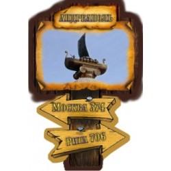 """Тарелка 125 """"Марьино _03"""""""