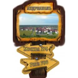 "Тарелка 125 ""Серпухов _02"""