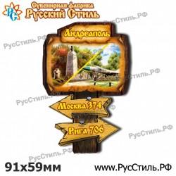 "Тарелка 125 ""Серпухов _03"""