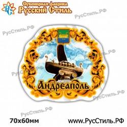 """Тарелка 150 """"Карачев_01"""""""
