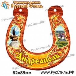 """Тарелка 150 """"Карачев_03"""""""