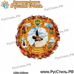 """Тарелка 150 """"Марьино_03"""""""