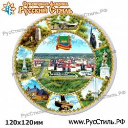 """Тарелка 180 """"Карачев _01"""""""