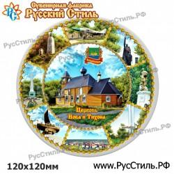 """Тарелка 180 """"Карачев _02"""""""