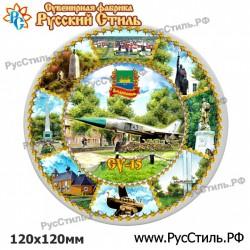 """Тарелка 180 """"Карачев _03"""""""