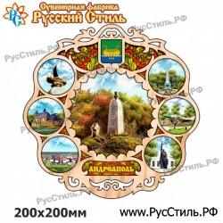 "Магнит ""Астрахань Тарелка керамика 75_02"""
