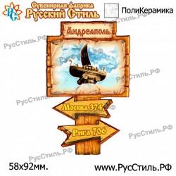 """Тарелка 100 """"Астрахань_01"""""""