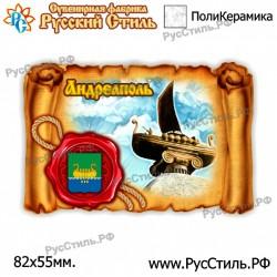 """Тарелка 100 """"Астрахань_02"""""""