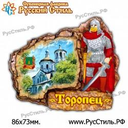 """Тарелка 125 """"Астрахань_01"""""""