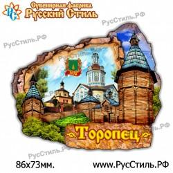 """Тарелка 125 """"Астрахань_03"""""""