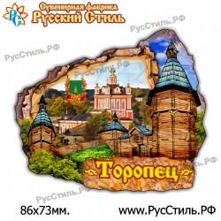"""Тарелка 125 """"Астрахань_04"""""""