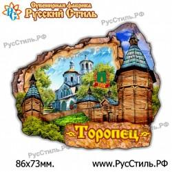 """Тарелка 125 """"Астрахань_05"""""""