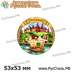 """Тарелка 125 """"Астрахань_07"""""""