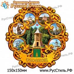 """Тарелка 125 """"Астрахань_08"""""""