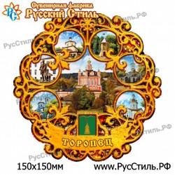 """Тарелка 125 """"Астрахань_09"""""""