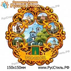 """Тарелка 125 """"Астрахань_10"""""""