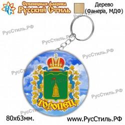 """Тарелка 150 """"Астрахань_01"""""""