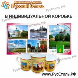 """Тарелка 150 """"Астрахань_03"""""""