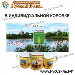 """Тарелка 150 """"Астрахань_04"""""""