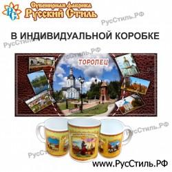 """Тарелка 150 """"Астрахань_05"""""""