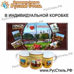 """Тарелка 150 """"Астрахань_07"""""""