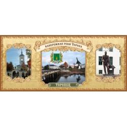 """Тарелка 150 """"Астрахань_09"""""""