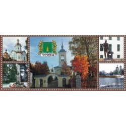 """Тарелка 150 """"Астрахань_10"""""""