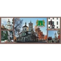 """Тарелка 150 """"Астрахань_11"""""""