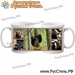 """Тарелка 180 """"Астрахань_01"""""""