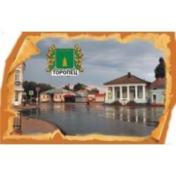 """Магнит """"Северодвинск Марка_06"""""""
