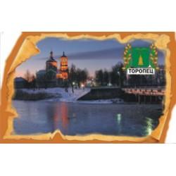 """Магнит """"Северодвинск Марка_08"""""""