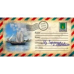 "Магнит ""Северодвинск Тарелка керамика 75_12"""