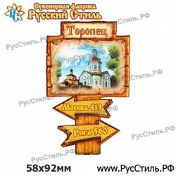 "Тарелка 100 ""Архангельск_06"""