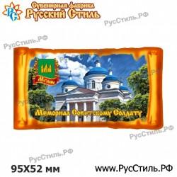 """Магнит """"Коренная пустынь Рубль большой_01"""""""