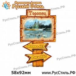 "Тарелка 100 ""Архангельск_08"""