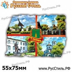 "Тарелка 100 ""Архангельск_12"""
