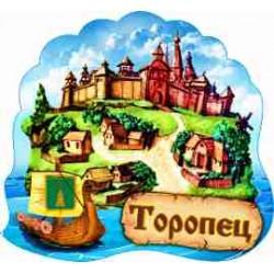 "Тарелка 100 ""Архангельск_13"""