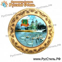 "Тарелка 100 ""Архангельск_20"""